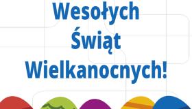AEGEE-Kraków życzy wesołych świąt!