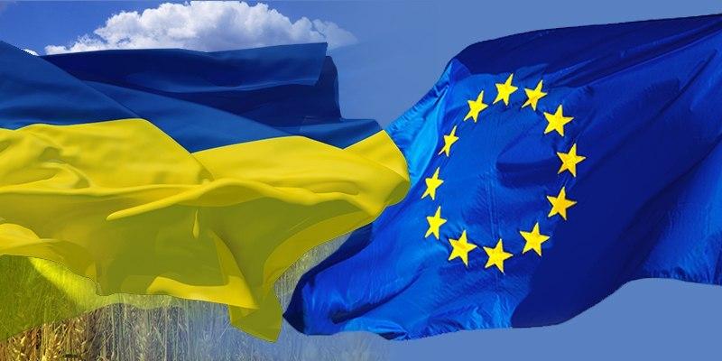 """Konferencja """"Miejsce Ukrainy w Europie"""""""